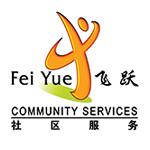feiyue-logo
